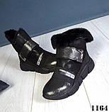 36 и 37 размер! Никель и черные! Стильные кожаные зимние женские ботинки спортивные, фото 6