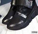 36 и 37 размер! Никель и черные! Стильные кожаные зимние женские ботинки спортивные, фото 8