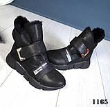 36 и 37 размер! Никель и черные! Стильные кожаные зимние женские ботинки спортивные, фото 2