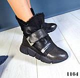 36 и 37 размер! Никель и черные! Стильные кожаные зимние женские ботинки спортивные, фото 10