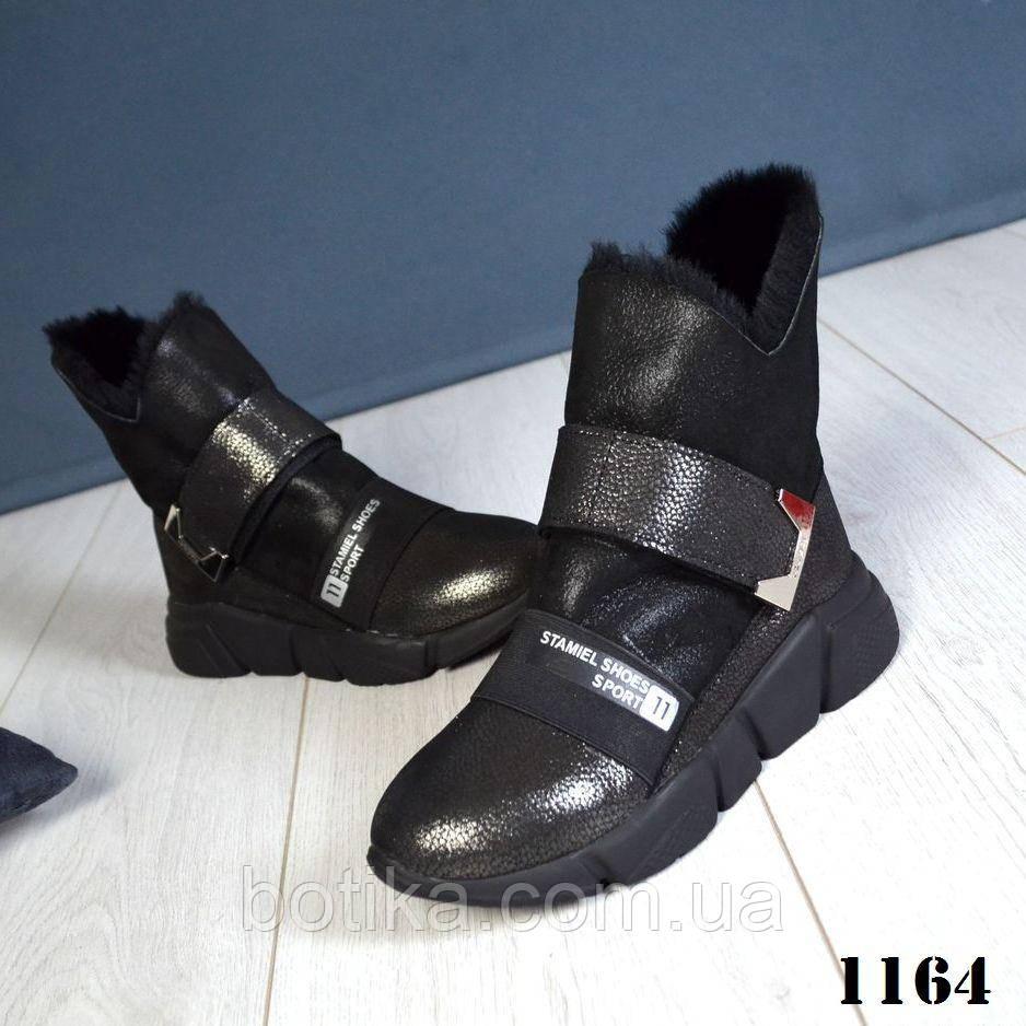 36 и 37 размер! Никель и черные! Стильные кожаные зимние женские ботинки спортивные
