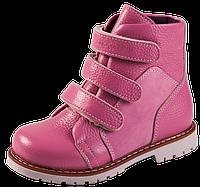 Детские ортопедические ботинки 4Rest-Orto М-572  р. 21-30, фото 1