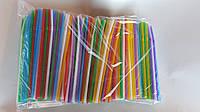 Трубочки для напитков Гофро МИКС цветные I Упаковка 1000 шт.