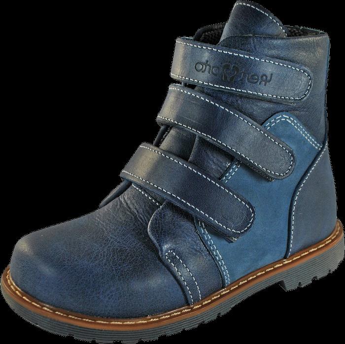 Детские ортопедические ботинки 4Rest-Orto М-573  р. 31-36