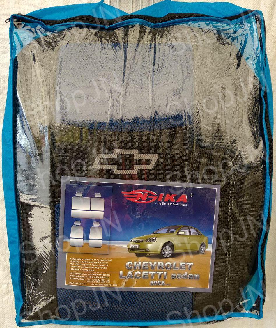 Автомобильные чехлы Chevrolet Lacetti 2003- (sedan) (Синий) Nika