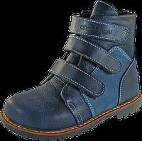 Детские ортопедические ботинки 4Rest-Orto М-573  р. 22-30, фото 1