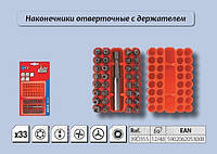 Набор насадок с держателем 33шт., Top Tools 39D355