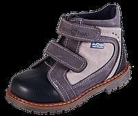 Детские ортопедические ботинки 4Rest-Orto М-524  р. 21-30, фото 1