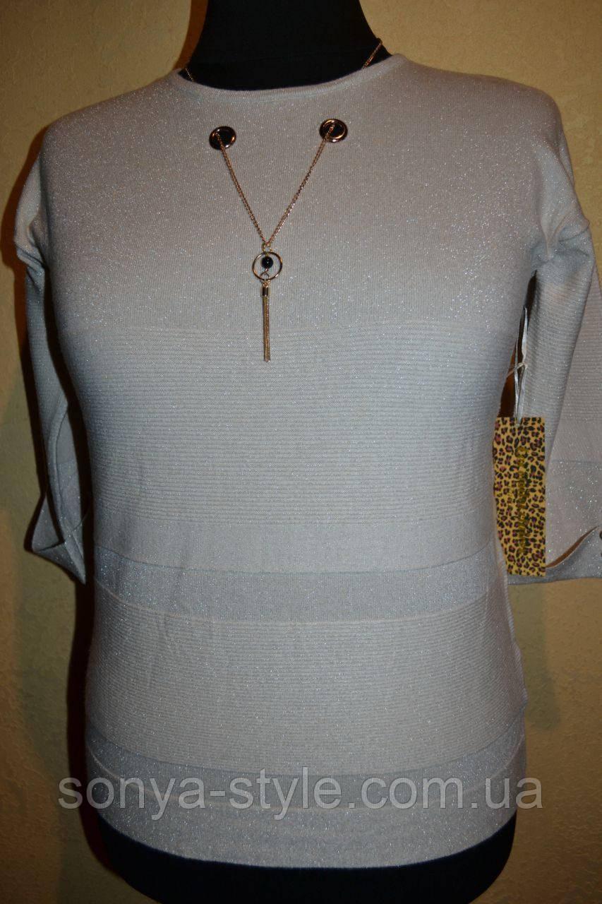 Женская кофта  с люрексом и цепочкой  больших размеров