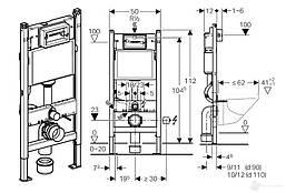 Инсталляционная система для унитаз Geberit Геберит 458.126.00.1 4 в 1 комплект с клавишей хром, фото 2