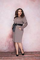 Женское шерстяное платье-жакет с поясом