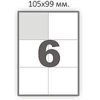Матовая самоклеющаяся бумага А4 Swift 100 листов 6 наклеек 105x99 мм для Новой Почты (арт. 01586)