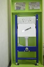 Инсталляция для унитаз Geberit Геберит 458.126.00.1 4 в 1 комплект с клавишей хром, фото 2