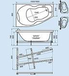 Акриловая ванна Triton Лайма 1600х950х670 мм, фото 5