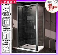 Квадратная душевая кабина 100х100 см дверь распашная Huppe X1 стекло прозрачное