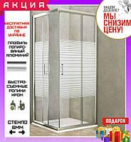 Квадратная душевая кабина 80х80 см двери раздвижные Dusel А-513 стекло silk screen (полоска)