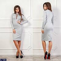 Трикотажное платье с шнуровкой на груди арт 17