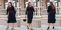 Костюм женский двойка платье+жилетка 37581