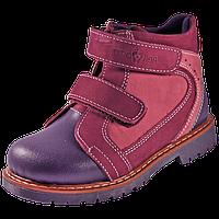 Детские ортопедические ботинки 4Rest-Orto М-526  р. 31-36, фото 1
