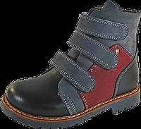 Детские ортопедические ботинки 4Rest-Orto М-543  р. 21-30, фото 1