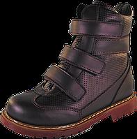 Детские ортопедические ботинки 4Rest-Orto М-547  р. 21-30, фото 1