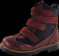 Детские ортопедические ботинки 4Rest-Orto М-569  р. 31-36, фото 1