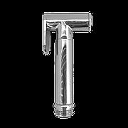 Гигиеническая Стоп-Лейка Globus Lux S 277