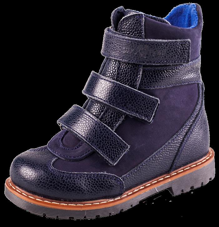 Детские ортопедические ботинки 4Rest-Orto М-548  р. 21-30