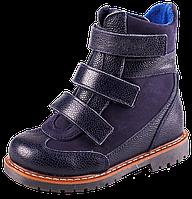 Детские ортопедические ботинки 4Rest-Orto М-548  р. 21-30, фото 1