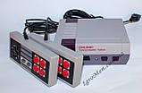Приставка Денді CoolBaby NES 500 (300 ігор), фото 2