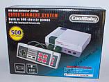Приставка Денді CoolBaby NES 500 (300 ігор), фото 10