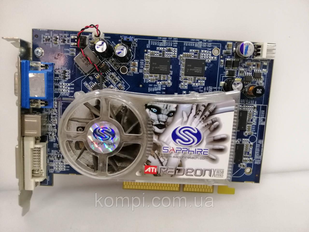 Видеокарта ATI RADEON 1650PRO 256Mb   AGP
