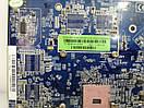 Видеокарта ATI RADEON 1650PRO 256Mb   AGP, фото 2