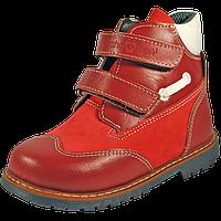 Ботинки ортопедические Форест-Орто М-586, фото 1