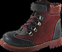 Детские ортопедические ботинки 4Rest-Orto М-504  р. 22-30, фото 1