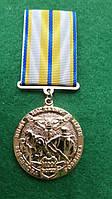 Медаль 100 років військова розвідка, фото 1