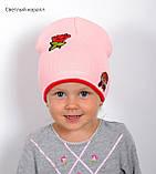 Детская шапка на весну для девочки, Коралловый, 48-53, фото 2