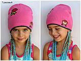 Детская шапка на весну для девочки, Коралловый, 48-53, фото 6