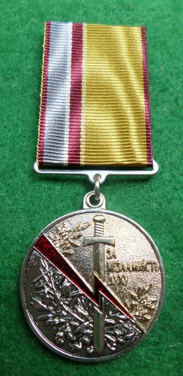"Медаль ""За незламність духу"" с документом"