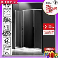 Душевая дверь в нишу 140-160 см с регулировкой ширины Atlantis PF-17-1 профиль хром, прозрачное стекло