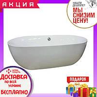 Отдельностоящая овальная ванна 170*80 см Veronis VP-175 белая