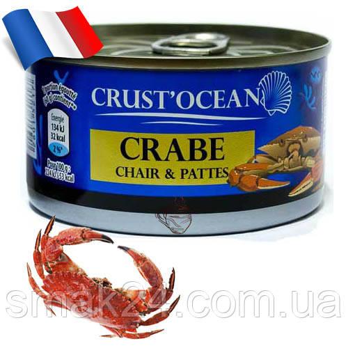 Крабове м'ясо у власному соку Crust Ocean 212 мг Франція