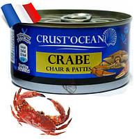 Крабовое мясо  в собственном соку Crust Ocean 212 мг Франция