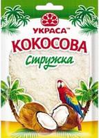 Кокосовая стружка ТМ Украса белая (код 01311)