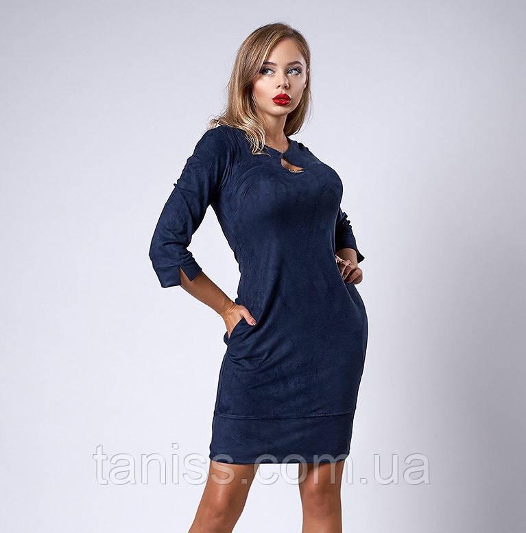 Нарядное молодежное деловое платье, плотная иск.замша, на спинке молния р. 44,46 темн.синий (293)