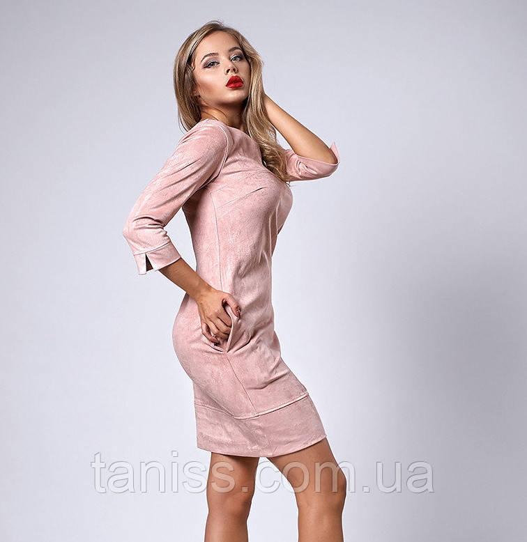 Нарядное молодежное деловое платье, плотная иск.замша, на спинке молния р. 48 пудра (293)