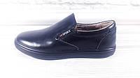"""Школьные туфли для мальчика """"Kangfu"""" кожа Размер: 27,28,29,30,32"""