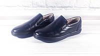 """Школьные туфли для мальчика """"Kangfu"""" кожа Размер: 27,28,29,30,32 27"""