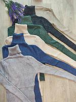 """Гольф женский люрексовый, размер 42-46 (6 цветов) """"LATTE"""" купить недорого от прямого поставщика"""