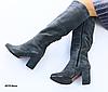 Сапоги замшевые серые на удобном каблуке